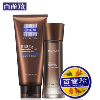 100 birds gazelle men's suits hwan to Renew Skincare Set Oil Control Moisturizing Cleansing Milk Lotion