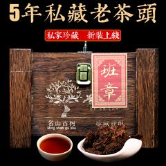 班章古树老茶头 云南5-10年勐海布朗山普洱茶熟茶1000克 一品百年