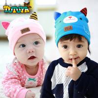 宝宝帽子男女新生儿小帽子0-3-6-9-12个月 韩版婴儿纯棉套头帽