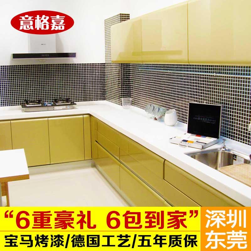 廚房整體櫥櫃定做 簡約現代寶馬汽車烤漆不鏽鋼廚櫃定製 深圳東莞