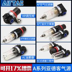亚德客气源处理器AFC2000调压过滤器AR减压阀AFR油水分离器AL1500