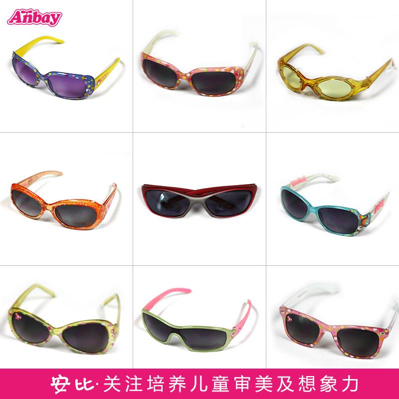 安比儿童太阳镜防紫外线墨镜男女童款遮阳眼镜墨镜儿童眼镜图片