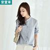 女衬衫 10