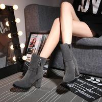 欧美侧拉短女靴女磨砂皮马丁靴女高跟靴女鞋靴子