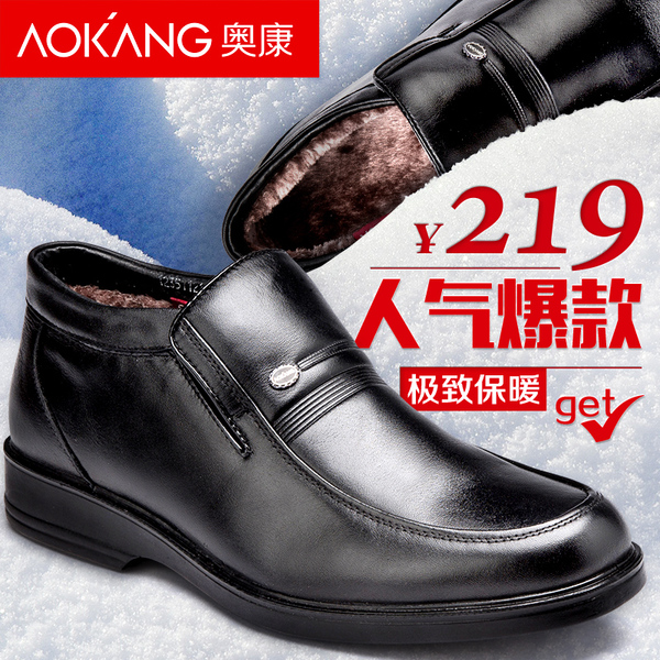 O'Connell padded shoes men's cotton shoes really Piga velvet warm shoes high-top shoes, men's business casual genuine