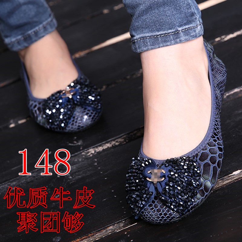 2015 Spring new soft-soled shoes beaded bow flat red leather dancing shoes slope with single shoes women
