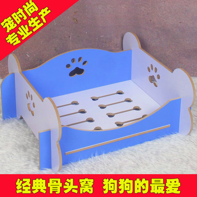 Bichon wooden kennel kennel washable dog bed Teddy VIP nest winter nest pet supplies small dogs and cats, dog beds