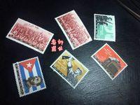 纪97 革命的社会主义古巴万岁 纪念邮票原胶全品_纪97大古巴邮票