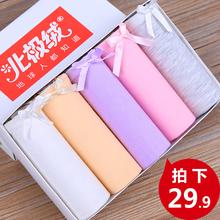 北极绒 女士内裤纯棉三角裤【5条装】