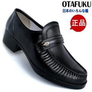 日本好多福健康鞋日本健康鞋男保健鞋男士父亲爸爸鞋