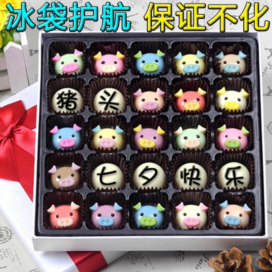 七夕情人节创意diy刻字手工巧克力礼盒装生日礼物定制代可可脂