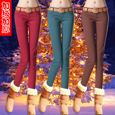 Plus velvet jeans female Korean winter thick colored candy colored pencil pants Slim stretch pants feet long pants, boots