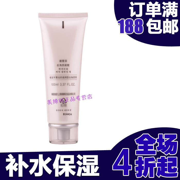 OTHER  100ml