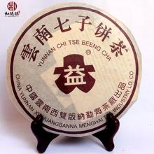 Big profit puer tea in 2003, the purple yi 7572 ripe tea tea in yunnan province 7262 7262 grams of a fracture
