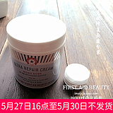 first aid beauty fab第3名