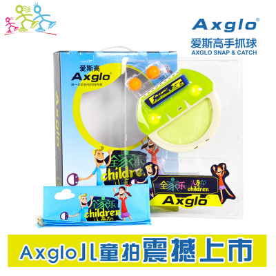 Genuine new children grasping the ball high outdoor fitness Ace Ace ace ball movement caught the ball for children