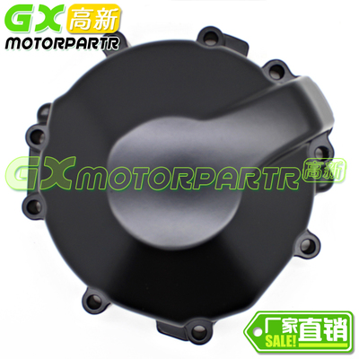 Factory direct Kawasaki ZX-6R / 636 / 07-08 edge in Taiwan coil cover / engine side cover