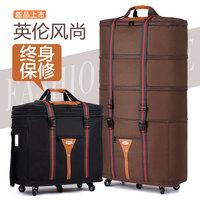 inanna158航空托运包牛津布大容量万向轮出国折叠行李旅行袋箱女
