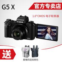 【包邮送礼】Canon/佳能 PowerShot G5 X专业数码相机 单反备用机