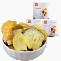 果然萌什锦水果脆80g*3罐 综合即食脱水果蔬干果蜜饯休闲零食品
