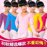 儿童舞蹈服装春夏秋短长袖练功服女童体操服演出少儿芭蕾舞拉丁服