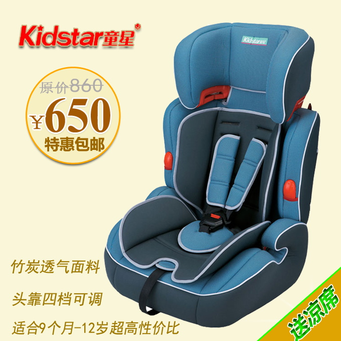 柴油汽车儿童安全座椅哈弗h3童星版车况咋样图片