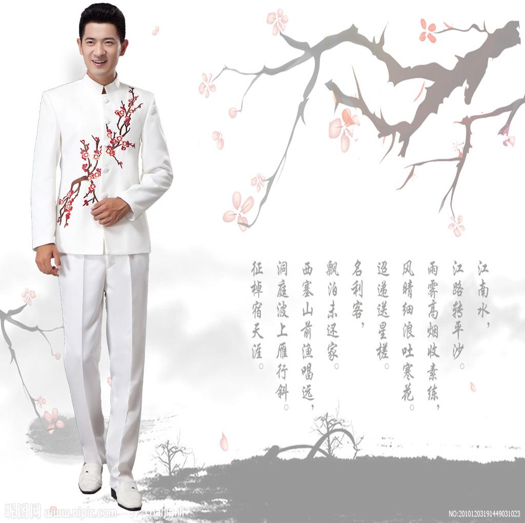 白色中山装复古风格梅花刺绣男士服装中式舞台演出表演中国风格图片
