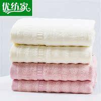 竹纤维洗脸毛巾 成人加大加厚洗脸面巾 纯色波浪纹柔软吸水大毛巾