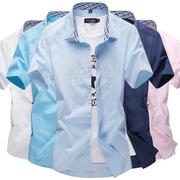 夏季短袖薄款男士衬衫纯色大码青年衬衣学生寸衫男装潮白