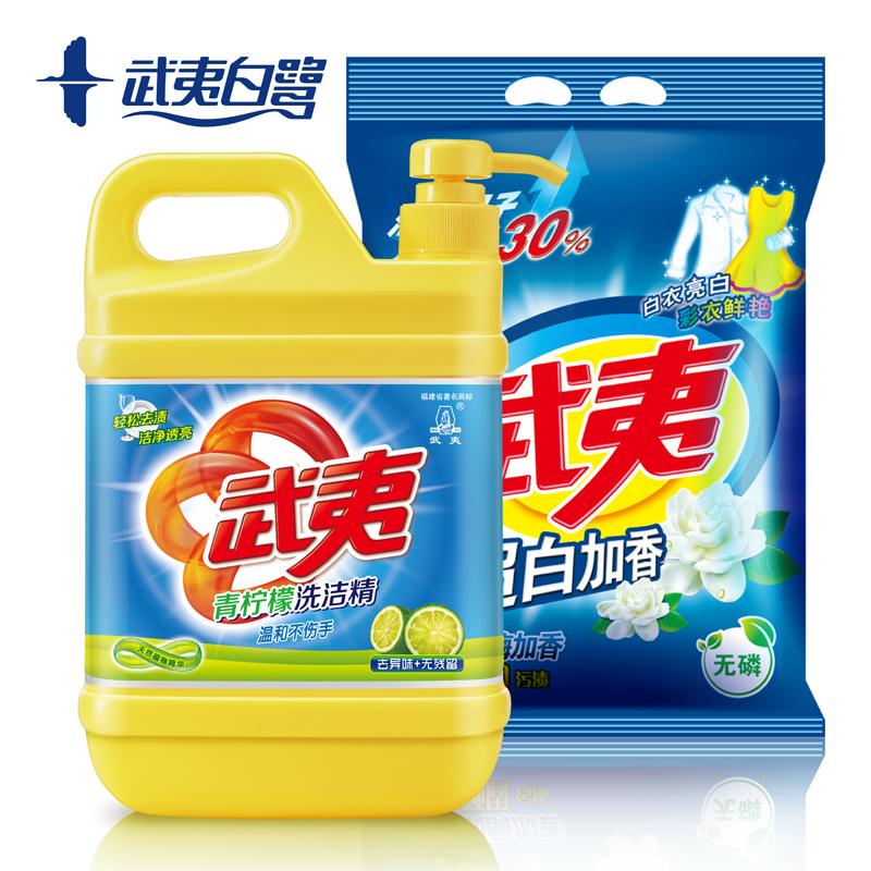 ... 超白加香型洗衣粉+1208g青檸檬洗潔精 天然配方正品
