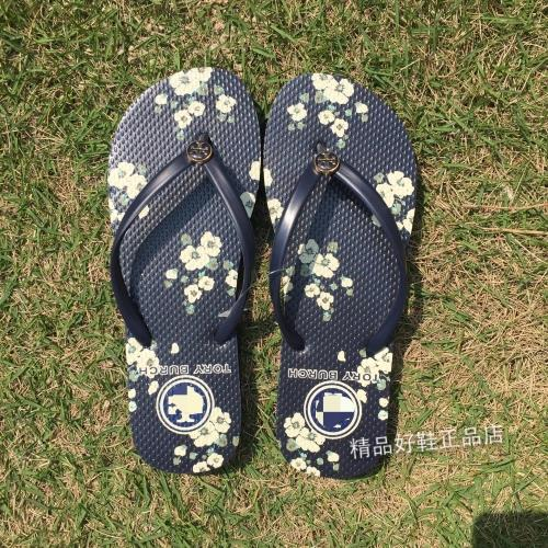 They will enter the big non-slip rubber genuine woman flat summer sandals flip-flops beach cool big yards 4142