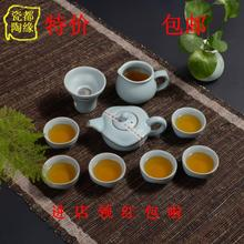 Dehua porcelain ceramic tea set lotus sky pure manual your kiln kung fu tea tea set special package mail personality