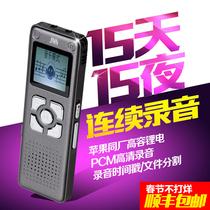 15天15夜专业录音笔 高清超长远距 降噪声控MP3播放正品 U盘机器
