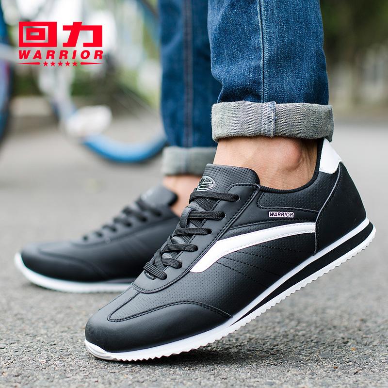 回力男鞋秋季男士休闲鞋韩版潮流运动鞋男板鞋学生跑步鞋旅游鞋子图片