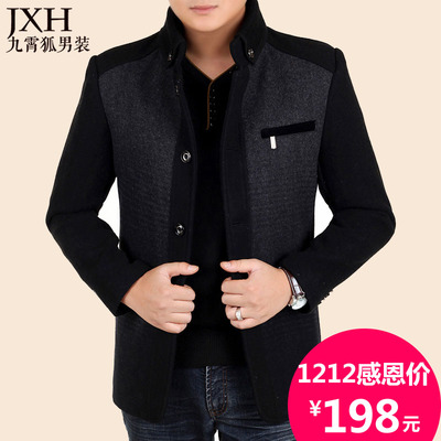 2014 Men's new winter models long wool coat jacket Mens casual collar middle-aged dad fitted winter