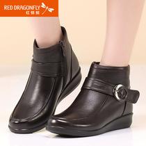 红蜻蜓女鞋2016冬季新款休闲舒适短绒保暖妈妈鞋棉靴子棉鞋女靴