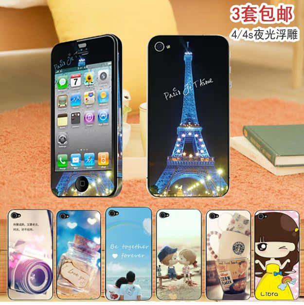 苹果4手机贴膜贴纸iphone4s全身贴立体浮雕彩膜 个性夜光卡通包邮