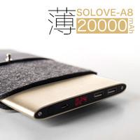 正品大容量合金充电宝20000毫安通用青春文艺超薄移动电源聚合物