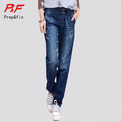 2014 autumn and winter women's casual students loose harem pants trousers straight jeans child was thin big yards thick