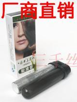 买2送1 正品藤井美发梳染发梳配液染发剂补充液焗油膏染发膏二代