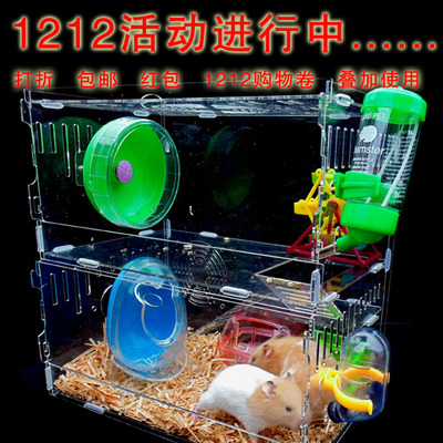 Transparent acrylic hamster cage / hamster supplies / high-grade hamster cage / hamster wheel running drinking / hamster nest