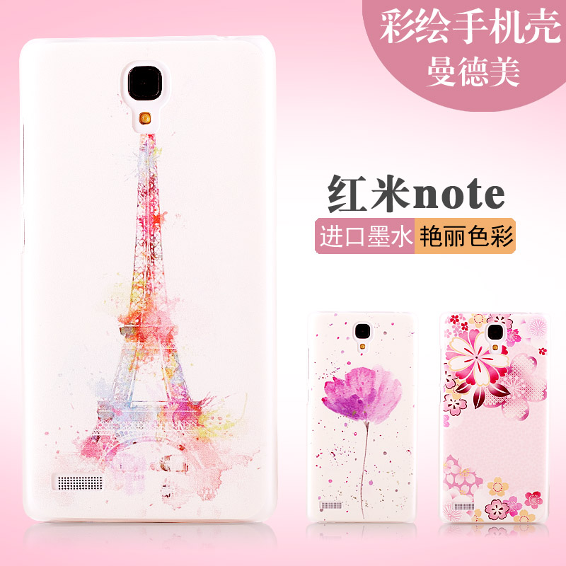 Xiaomi Redmi Note 4G Enhanced Version Protective Case,Colore