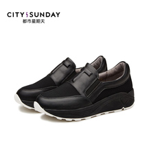 City sunday 都市星期天牛皮+皮里 皮垫透气女鞋C22E0051