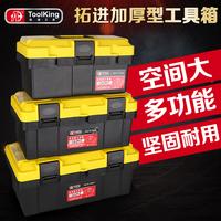 拓进 家用工具箱多功能电工塑料工具箱子美术收纳箱 大中小号组合