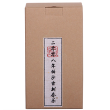 Zhicheng hall Raw pu-erh tea, tea 08 palmer ShaChun material ancient tea tea boxes of 100 g