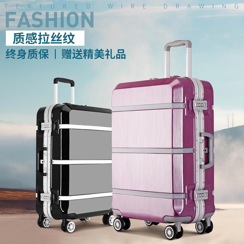 宝纳格铝框拉杆箱万向轮旅行箱复古行李箱20登机箱24/26/28寸男女