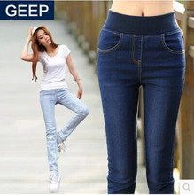 Geep the spring and autumn period and the new elastic waist elastic big yards fat mm high waist jeans women's pencil pants show thin elastic pants