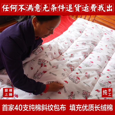 Cotton quilt handmade quilts single double student infant child fall and winter bedding quilts quilt core promoter