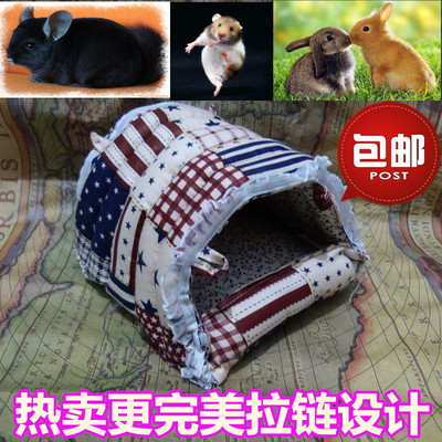 Hand washable pet hamster nest guinea pigs warm little nest of cotton house guinea pig rabbit chinchillas hedgehog squirrel nest cotton