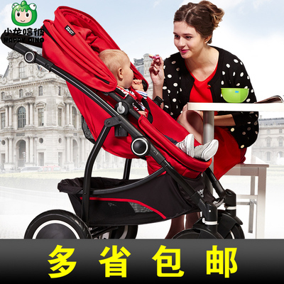 Dragons Ha He stroller stroller high landscape shock can take the boy lying folded portable baby stroller